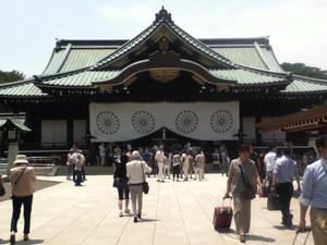 Yasukunijinnjya